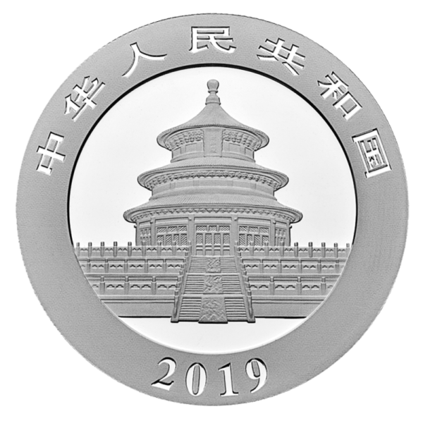 30g China Panda Silver Coin (2019)(Back)