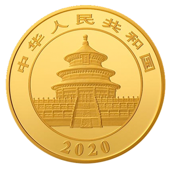 50g China Panda Proof Gold Coin (2020)(Back)